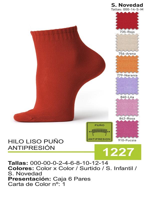 POCHOLO  CALCETIN NIÑO POCHOLO 001227