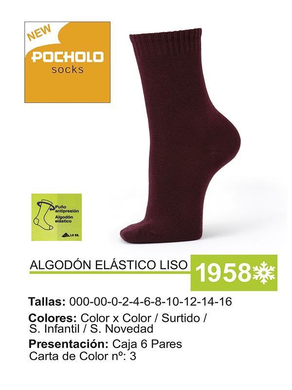 POCHOLO  CALCETIN NIÑO-A POCHOLO 001958